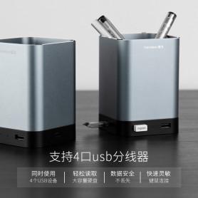 Porte-Stylo aluminium avec HUB 4 USB 3.0