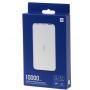 Power Bank Xiaomi Redmi 10000mAh Blanc (Origine)
