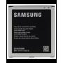 Batterie EB-BG530BBE/EB-BG531BBE Samsung J3 2016 (J320) (Service Pack)