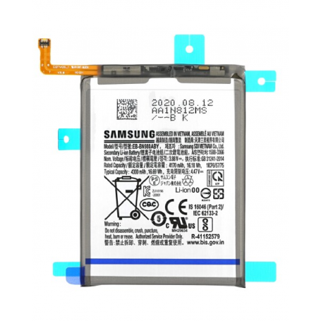 Batterie EB-BN980ABY Samsung Note 20 (N980/N981) (Service Pack)