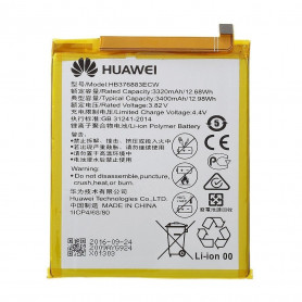 Batterie HB376883ECW Huawei P9 Plus (VIE-AL10)
