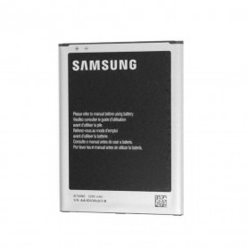 Batterie B700BE Samsung Galaxy MEGA (i9205)