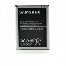 Batterie EB595675LU Samsung Galaxy Note 2 (N7100 / N7105) Origine